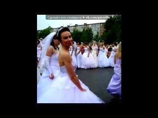 Зачем же ты надела платье белое видео