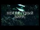 закрытая школа 4 сезон 1 2 3 4 5 6 7 8 9 10 11 12 13 14 15 16 17 18 19 20 21 22 23 24 25 26 27 28 29 30 серия